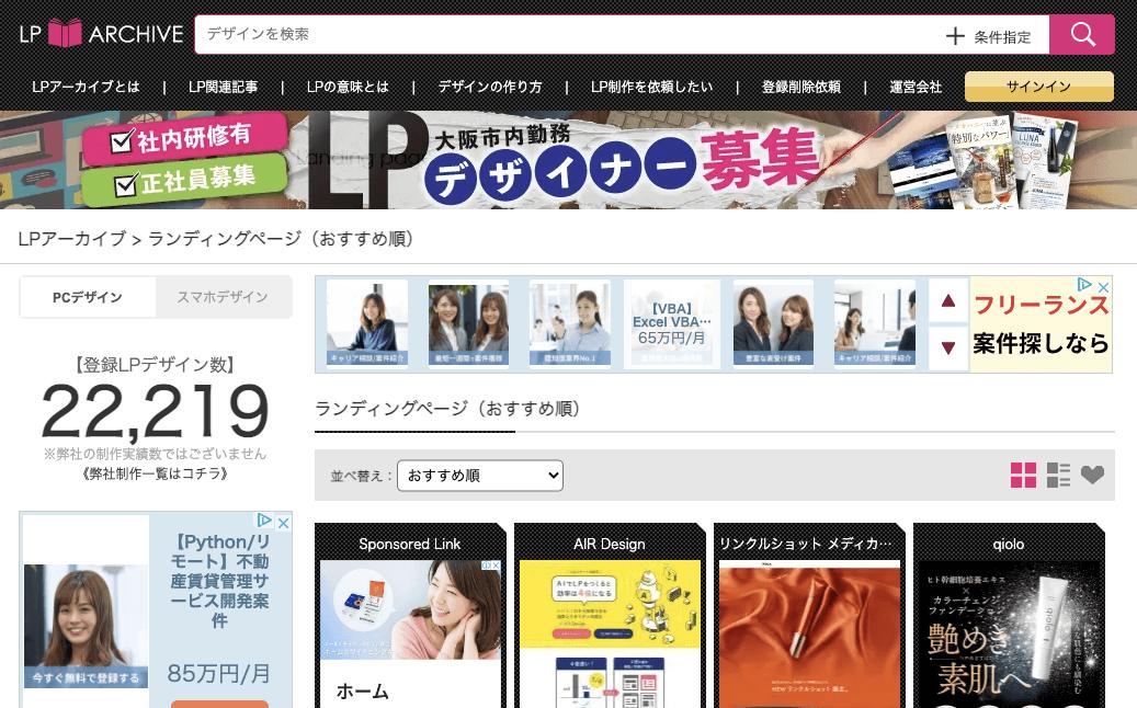 LPアーカイブ (1)